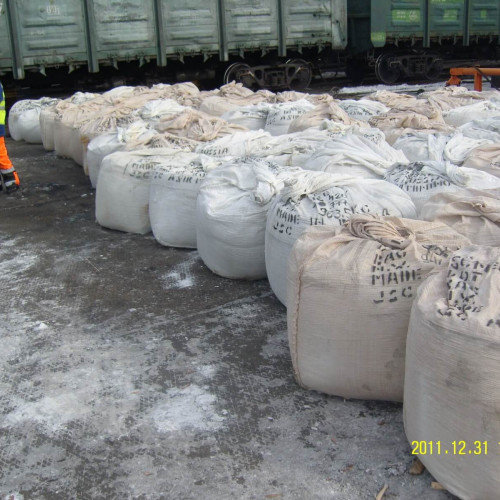 Перевалка экспортного вольфрамового концентрата